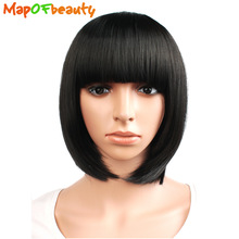 "MapofBeauty short straight hair Synthetic Black brown white Blonde 12"" 5color cosplay bob wig Heat Resistant women peruca"