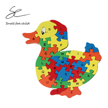 2017 New children's early education things 26 English letters digital cognition wooden jigsaw puzzle duck intelligence puzzles