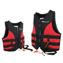 Men's Fishing Vest Adult Water Sport Safety Life Vest Foam Flotation Swimming Life Jacket Buoyancy Vest Women Snorkeling Vest(China)