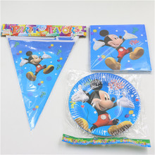 luxury set 8person party decoration set 38pcs mickey mouse theme party supplies paper dish.flags.napkins. ect baby shower favor