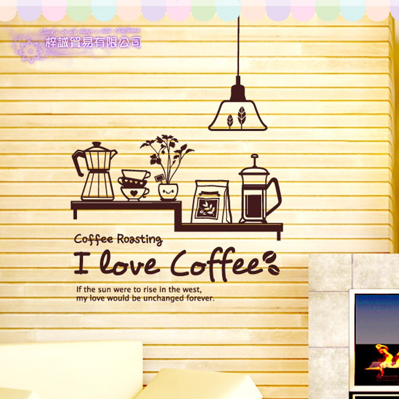 Coffee Sticker Food Light Decal Cafe Poster Vinyl Art Wall Decals Pegatina Quadro Parede Decor Mural Coffee Sticker