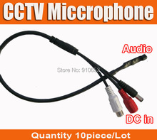10pcs/Lot Mini CCTV Microphone for Security Camera Audio Surveillance Wide Range CCTV  Accessories