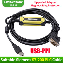 Promotion!!! USB-PPI Suitable Siemens S7-200 PLC programming Cable USB PPI Communication Cable 6ES7 901-3DB30-0XA0 Download Line(China)