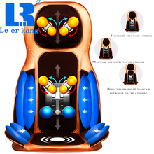 220V 4D electric massage chair sofa shiatsu luxury full body massage chair pad Cervical Vertebrae Neck Back Massage  Cushion