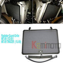 MT09 FZ09 Radiator Guard Grill Grille Cover for YAMAHA MT-09 FZ-09 MT 09 FZ 09 2014 2015 2016 2017 MT09 2017 XSR900 700 2016(China)