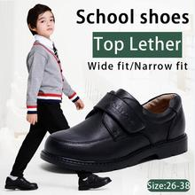 Kalupao Children Shoes Boys School Uniforms Shoe Casual Boys Dress Shoes Oxfords Wide Fit Narrow F(China)