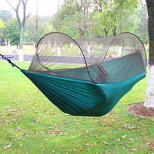 Hammock double single dormitory children swing adult bedroom home rocking chair mosquito nets(China)