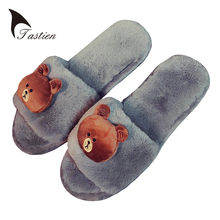 TASTIEN Funny Women Plush Fluffy Slippers 2017 Indoor Flock Animal Shoes House Cute Cartoon Woman Slippers Shoes  House Slipper