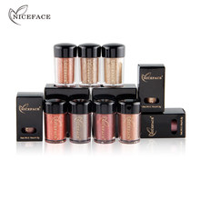 17 Colors Glitter Eye shadow Cosmetic Shimmer Pigment Eyeshadow Beauty Nude 4.5g Pro Makeup Brand NICE FACE #E17040(China)