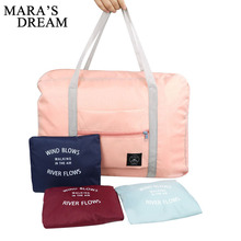 Mara's Dream 2017 High Quality Folding Travel Bag Nylon Travel Bags Hand Luggage For Men And Women New Fashion Duffle Bag Travel(China)