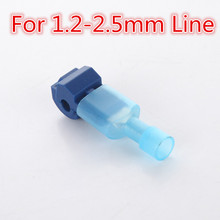10pcs L1 Blue T Type Quick Splice Crimp Terminal Wire Convenient Connector For 1.2-2.5mm Line USA Belarus Ukraine(China)