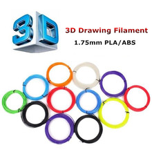 10 pcs/20 pcs High Quality 1.75 mm PLA/ABS Material 3D PLA /ABS Filament For 3D Pen Standard Color Environmentally Free Shipping