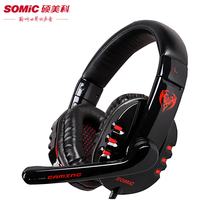 Somic G927 USB Gaming Headset With Microphone Stereo 7.1 surround Deep Bass Game Headphones For Computer/Laptop Gamer(China)