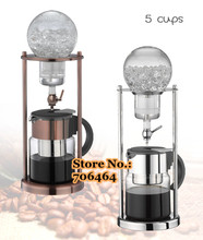 Water/Ice drip coffee maker 5cups Gold 600cc with stainless steel Ice coffee dripper factory directly sale MWD08G(China)