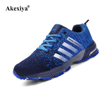 2017 Men Casual Shoes Autumn Summer mesh lovers shoes ,Fly Weave Light Breathable Fashion Shoes Comfortable Trainers ST25