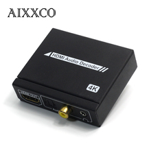 AIXXCO HDMI audio Decoder splitter SPDIF+stereo audio out supports full HD1080p For TV Computer Laptop to HDTV
