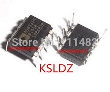Free Shipping 10PCS AD633JN AD633 DIP-8 Low Cost Analog Multiplier