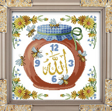 Joy Sunday Muslim style Honey pot dial(Islam ) cross stitch embroidery designs free download for wall painting hand needlework(China)
