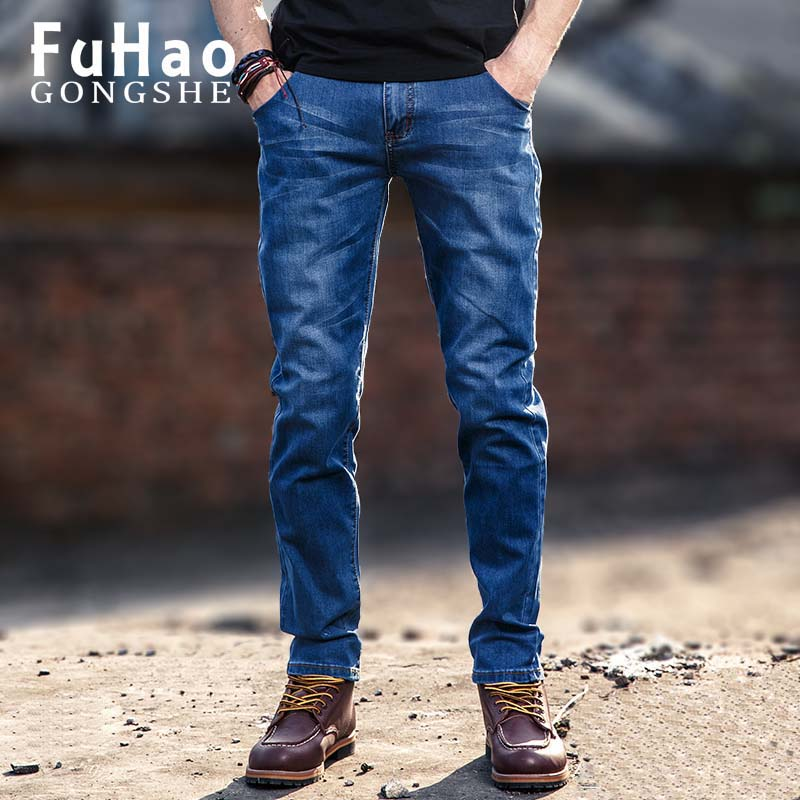 Fuhaogongs  New Jeans Men Cotton Elastic Fashion Casual Denim Pants For Men Slim Fit skinny JeansÎäåæäà è àêñåññóàðû<br><br>