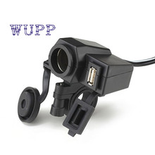 Auto 2.1A Weatherproof Motorcycle USB Cell phone GPS Cigarette Lighter Charger jan10