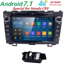 Android 7.1 HD 1024*600 Car DVD Player Radio For Honda CRV 2007 2008 2009 2010 2011 4G WIFI GPS Navigation Head Unit 2 din 2GRAM(China)