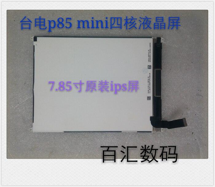 Ramos X10/X10 fashion edition K1 K2 LCD screen IPS display screen<br>