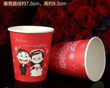 Free shipping 100pcs/lot Wedding thickening disposable cups wedding supplies creative festival tea red paper cups