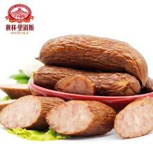Qiulin Dow Jones children sausage specialty pork sausage snack sausage snack food delicacies 400g(China)