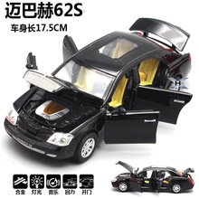 High simulation alloy car,1:32 scale alloy pull back cars,metal Maybach president,High-quality collection gifts,free shipping