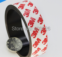 Free Shipping 2 Meters self Adhesive Flexible Magnetic Strip 3M Rubber Magnet Tape width20mm thickness 1.5mm