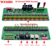30 Channel DMX 512 RGB Controller 30CH DMX RGB LED Strip Decoder Dimmer Driver DC9V-24V