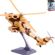 Children Model Helicopter Fighter Alloy Aircraft Model Armed Helicopter ToysEductional Toy Gift 2017