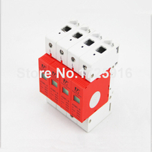 10pieces / lot Din Rail 35mm Lightning Surge Arrester 80KA 4P (3P+N) 385V Power AC Surge Protective Device for Home Power System(China)