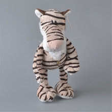 NICI 25cm Forest Tiger Stuffed Plush Toy, Baby Kids Doll Gift Free Shipping(China)
