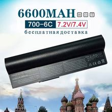 Black 6600mAh laptop Battery for Asus Eee PC 2G  4G  8G 900 700 701 90-OA001B1000 A22-700 A22-P701 A23-P701 P22-900