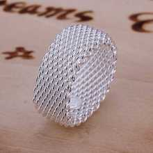 NEW Fashion silver plated Ring Fine Fashion Net Ring Women&Men Gift Silver Jewelry bague femme Finger Rings SMTR040(China)