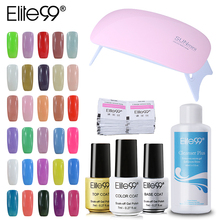Elite99 Pick 3 Colors UV Gel Nail Polish USB Cable UV Lamp And Nail Cleanser Plus With Remover Wraps