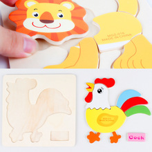 Candywood Wooden 3D Puzzle Jigsaw Wooden Toys For Children Cartoon Animal Puzzle Intelligence Kids Montessori Educational Toys