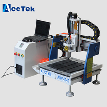 Cheap chinese advertising router mini engraving machine