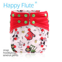 (8pcs/lot) HappyFlute OS Bamboo AI2/Heavy Wetter OS Cloth Diaper,bamboo inner with two bamboo inserts,fits 3-15kg baby