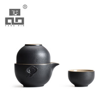 TANGPIN 2017 new arrival black crockery japanese teapot ceramic tea cup coffee pot set portable travel tea set
