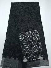 5yards Fashion design African net lace fabric Black Most popular French lace fabric for dress with embroidery