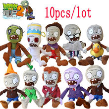 10pcs/lot 30cm Plants vs Zombies Plush Toys Games PVZ Zombies Soft Plush Stuffed Toys Dolls Baby Toy For Kids Gift(China)