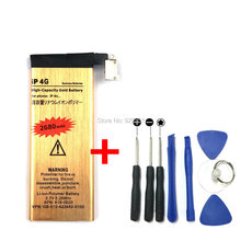 1PCS For iPhone 4 4G High Capacity Gold 2680mAh Li-ion Polymer Internal Battery + Screwdriver Tools