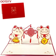 Greeting Card 3D Pop Up Greeting Card Maneki Neko Lucky Cat Chinese New Year Christmas Gifts(China)