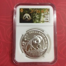 new arriving 1990ys silver panda coin 1oz with capsule pcs grade NGC collection box for collection gift