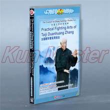 Practical Fighting Arts Of Taiji Duanhuang Zhang Chinese Kung Fu Teaching Video English Subtitles 1 DVD(China)