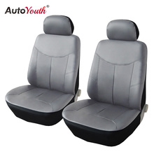 Luxury PU Leather Front Seat Cover Universal Car Seat Covers AUTOYOUTH For Toyota Lada Renault Audi Peugeot VW kalina(China)