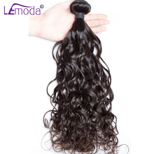 LeModa Malaysian Water Wave Human Hair Weave Bundles 1pc Thick Hair extensions Can be Dyed Remy Hair Weaving(China)