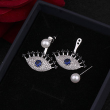 Allencoco Hot Sell Silver Plated Australian Crystal Big Eye With Simulated Pearl Stud Earrings For Women Party Jewelry(China)